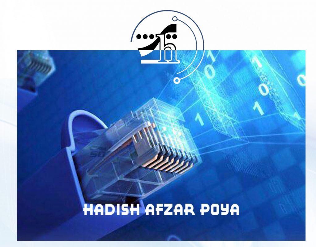 اجرای پروژه شبکه پسیو و زیر ساخت